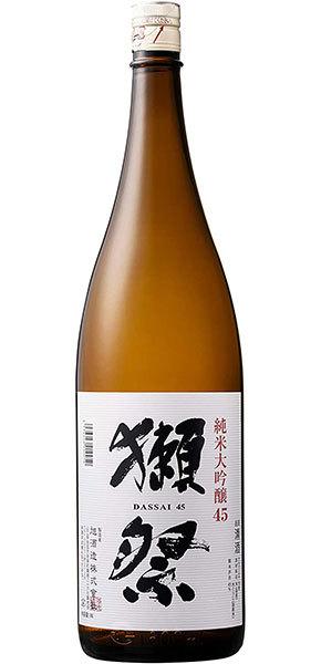 旭酒造「獺祭 純米大吟醸45」