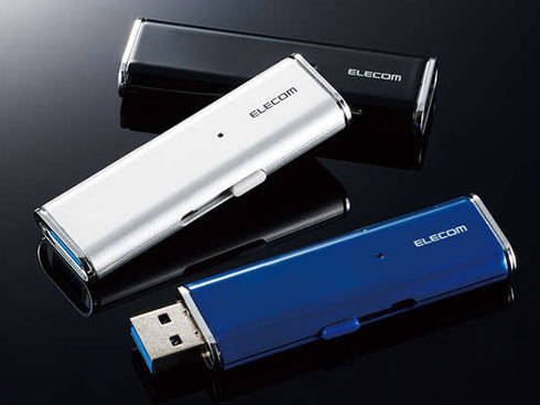 エレコムのESD-EMNRシリーズは見た目もUSBメモリにそっくりですが、ポータブルSSDにカテゴライズされる製品です