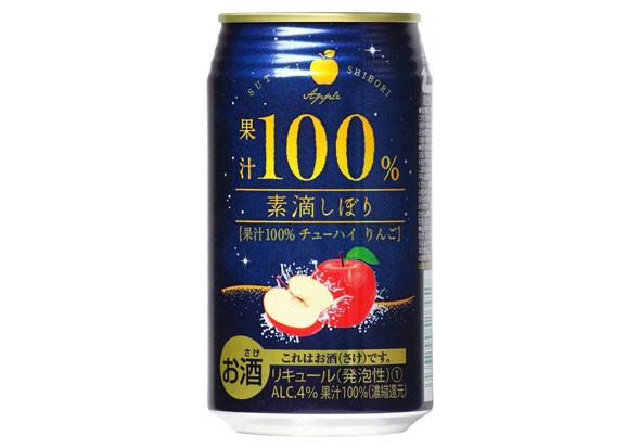 富永貿易 素滴しぼり 果汁100%チューハイ