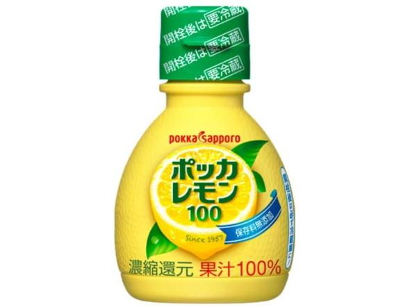 ポッカレモン100(70ml品)