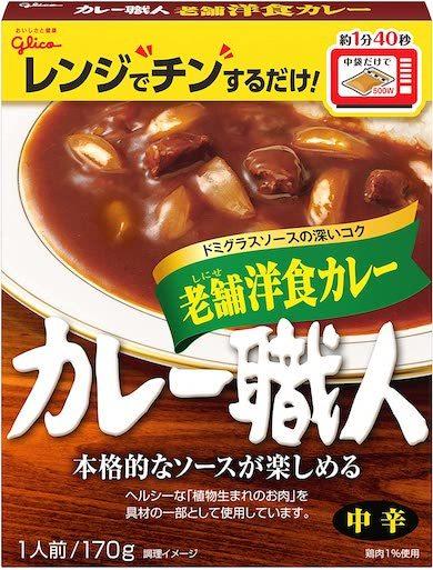 江崎グリコ「カレー職人 老舗洋食カレー中辛」