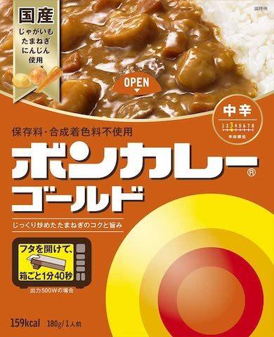 大塚食品「ボンカレーゴールド 中辛」
