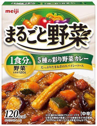 明治「まるごと野菜 5種の彩り野菜カレー」