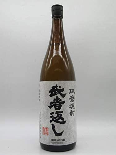 寿福酒造場「武者返し」