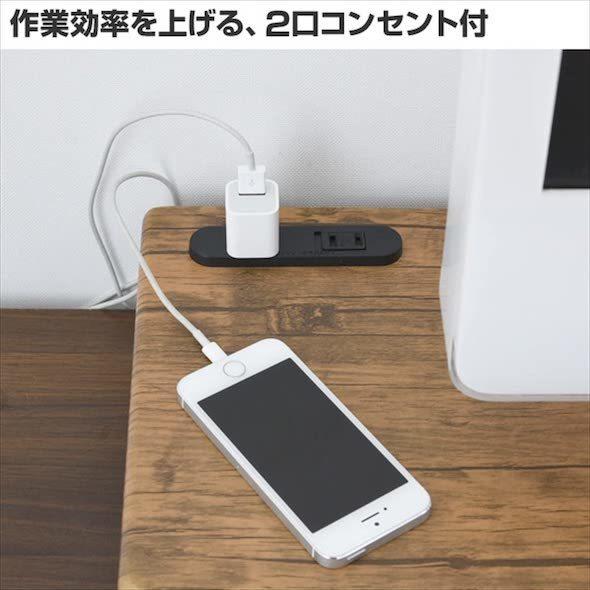 山善「モニター台 2口コンセント付きDTSE-8025」
