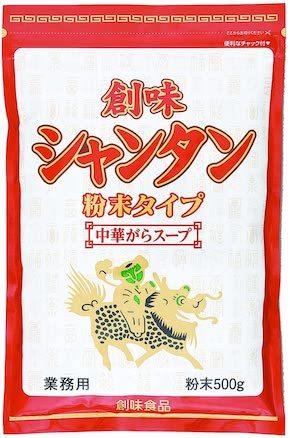 創味食品「創味シャンタン 粉末タイプ」