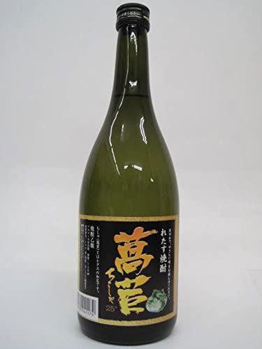 芙蓉酒造「レタス焼酎 萵苣」