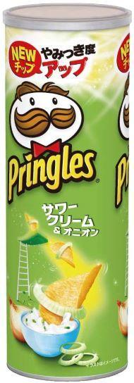 日本ケロッグ「プリングルス サワークリーム&オニオン」