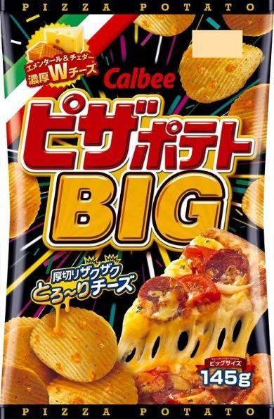 カルビー「ピザポテトBIG 12袋」