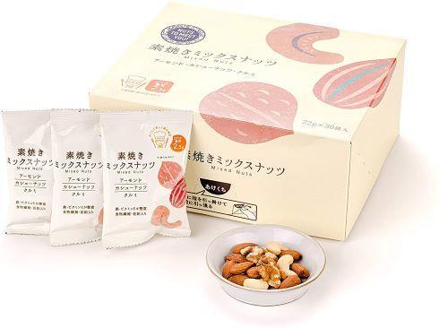 福岡ミツヤ「NUTS TO MEET YOU ミックスナッツ 30袋」