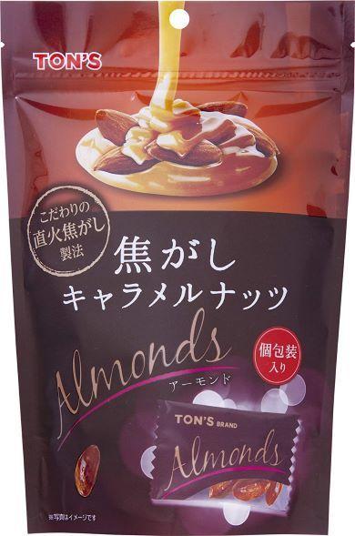 東洋ナッツ食品「焦がしキャラメルナッツ アーモンド」
