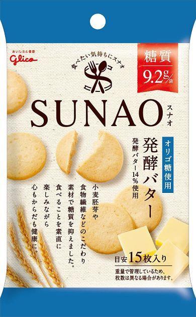 江崎グリコ「SUNAO 発酵バター 10袋」