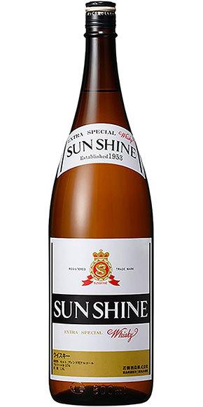 若鶴酒造「サンシャインウイスキー」