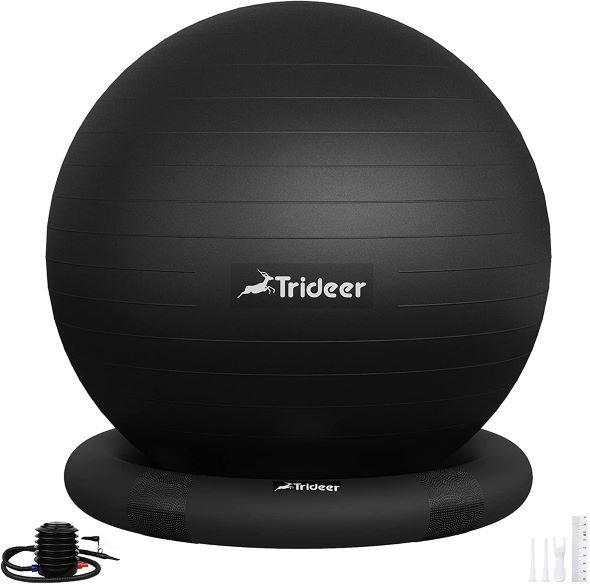 Trideer「バランスボール(リング付き)」