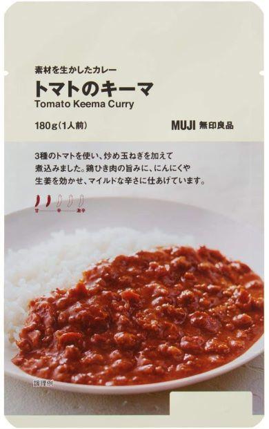 無印良品「素材を生かしたカレー トマトのキーマ」