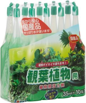 ヨーキ産業「観葉植物用活力剤」
