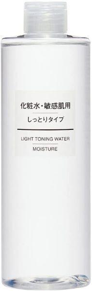 無印良品「化粧水 敏感肌用 しっとりタイプ」