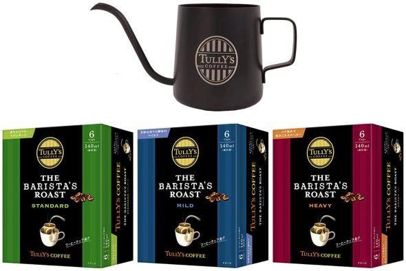 伊藤園「タリーズコーヒー(TULLY'S COFFEE)ドリップコーヒー 6袋×3種アソート ケトル付きセット」
