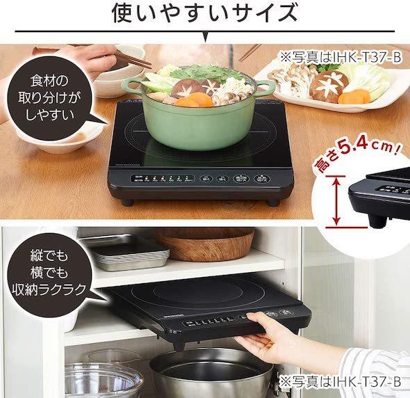 アイリスオーヤマ「IHコンロ 鍋セット」