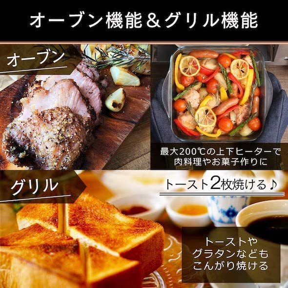 アイリスオーヤマ「オーブンレンジ 18L」