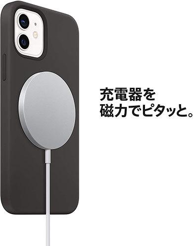 Apple純正の「MagSafe充電器」