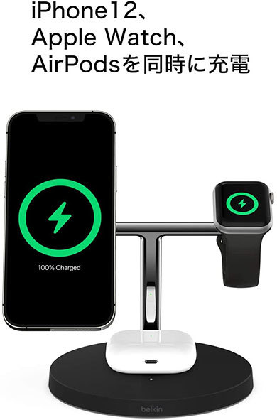 Belkin「BOOST↑CHARGE PRO MagSafe 3-in-1磁気ワイヤレス充電器」