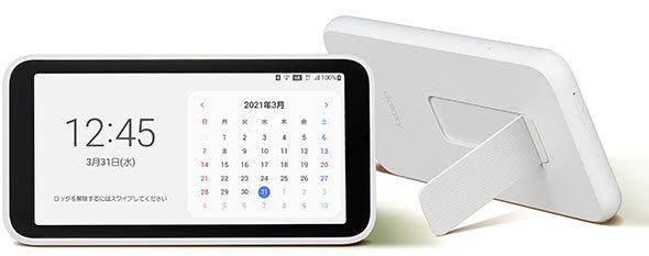au/UQ WiMAX「Galaxy 5G Mobile Wi-Fi」