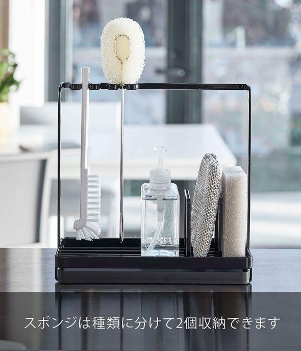 山崎実業「スポンジ&クリーニングツールスタンド タワー」