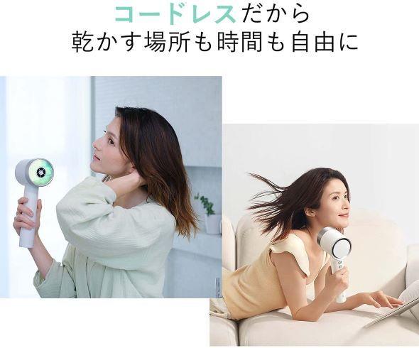 Zuvi Japan「Zuvi Halo」