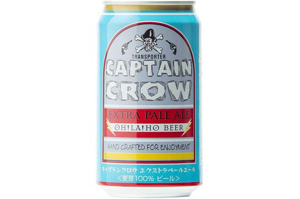 オラホビール(OH!LA!HO BEER) キャプテンクロウ エクストラペールエール