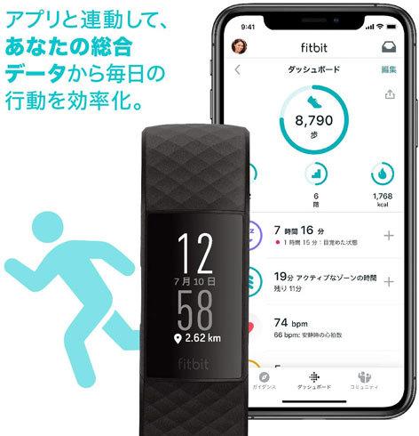 歩数計・活動量計:装着タイプやスマホとの連携機能をチェック