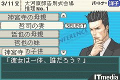 wk_suiri.jpg