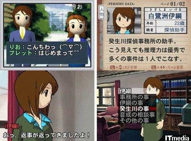 wk_kibukawa03.jpg
