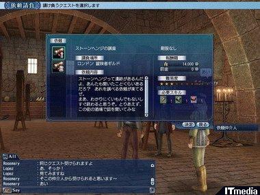 wk_daikoukai01.jpg