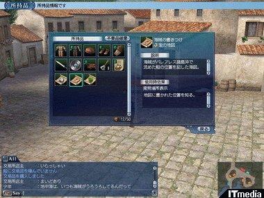 wk_daikoukai03.jpg