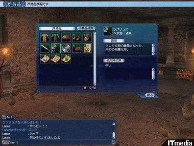 wk_daikoukai04.jpg