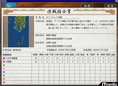 wk_daisenryaku02.jpg