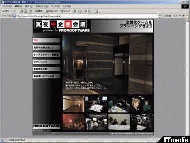 wk_fromsemina01.jpg