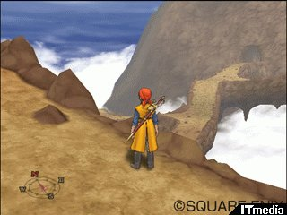 wk_dragonquest020401.jpg