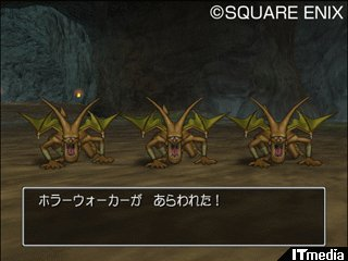 wk_dragonquest020402.jpg