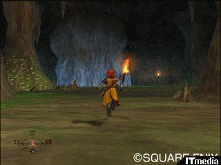 wk_dragonquest020405.jpg