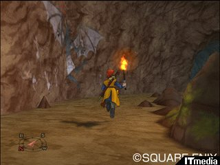 wk_dragonquest020407.jpg