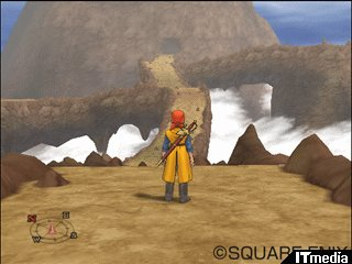 wk_dragonquest020409.jpg