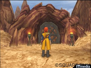 wk_dragonquest020410.jpg