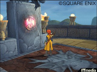 wk_dragonquest020411.jpg