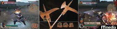 wk_musou4202.jpg