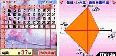 ms_emic3.jpg