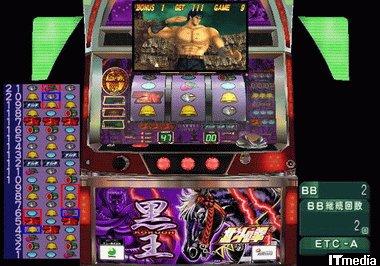 wk_0215hokutonoken02.jpg