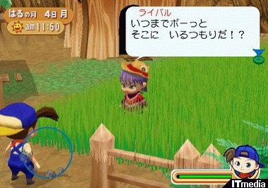wk_0221bokuzyou04.jpg