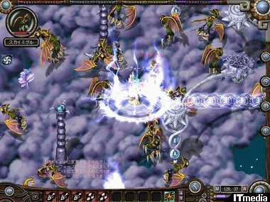 wk_20050222asgard04.jpg